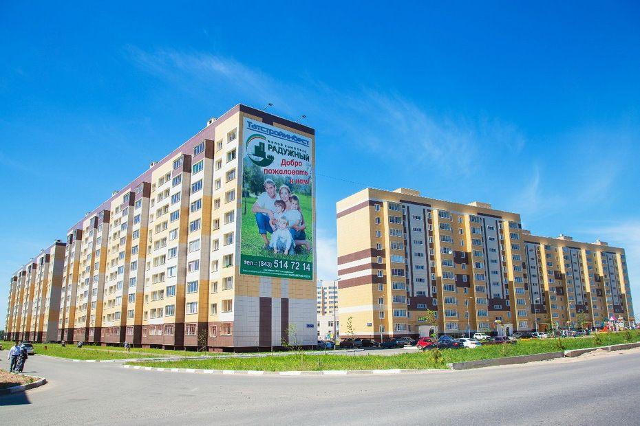 продажа квартир Радужный