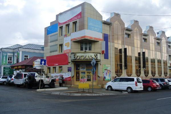 Торговый центр Богилья