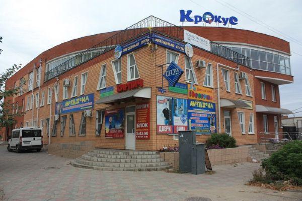 Бизнес-центр Крокус