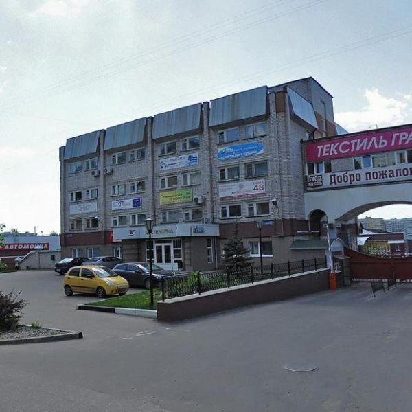 Производственно-складской комплекс Текстильград