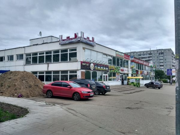 Торговый центр Народный