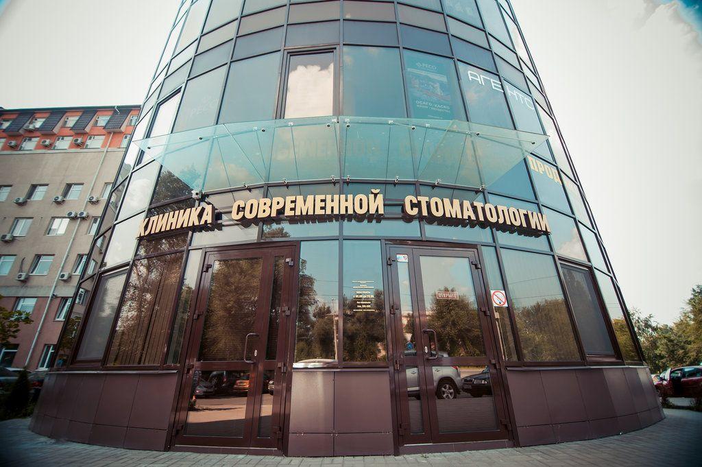 Бизнес Центр на проспекте Богдана Хмельницкого, 133В