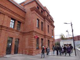 Помещение для персонала Барашевский переулок нальчик коммерческая недвижимость обзор