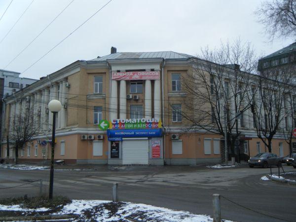 Бизнес-центр Калина