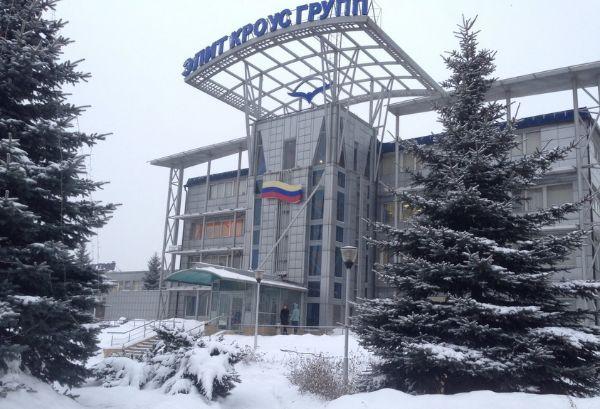 Офисно-складской комплекс Элит Кроус