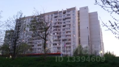 Документы для кредита в москве Братеевская улица вкладыш в трудовую книжку где купить в москве