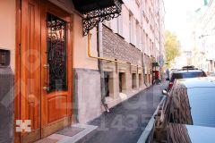 пакет документов для получения кредита Ялтинская улица