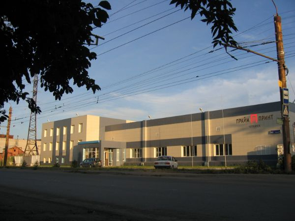 Офисно-производственный комплекс на ул. Линейная, 63