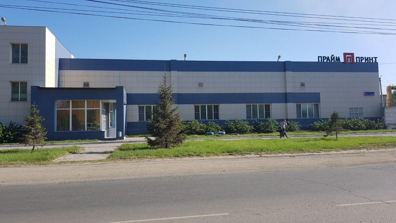 Бизнес Центр на ул. Линейная, 63