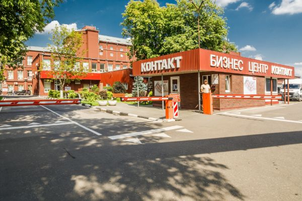 Бизнес-центр Контакт