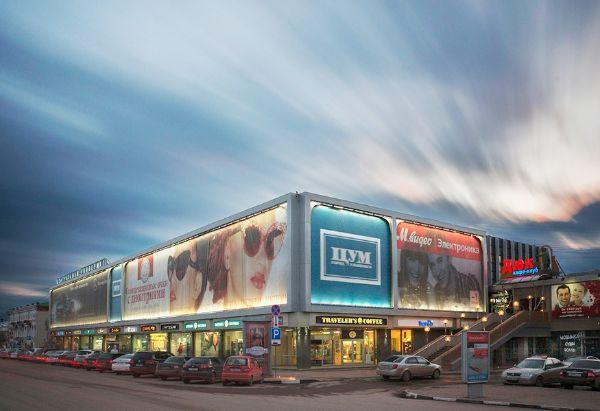 Торговый центр ЦУМ