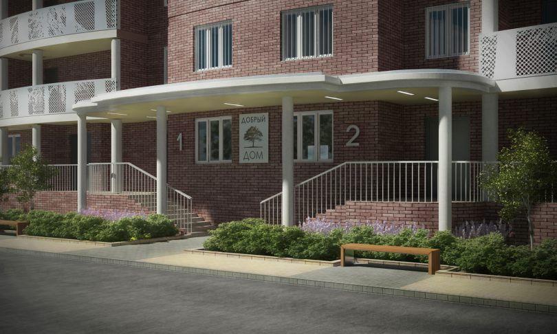 продажа квартир Добрый дом