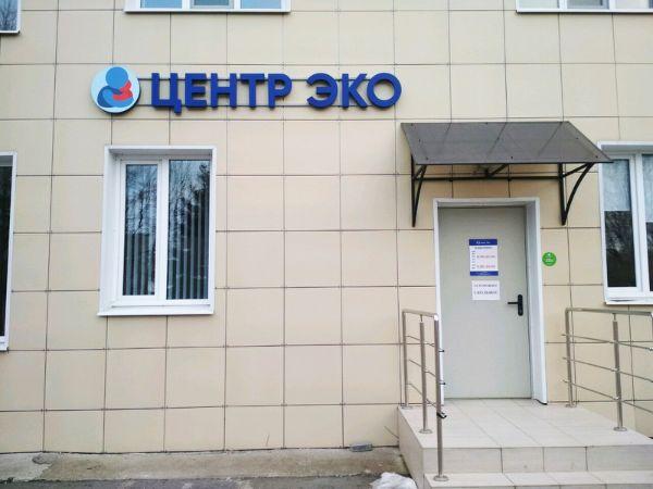 Офисное здание на ул. Шолмова, 1