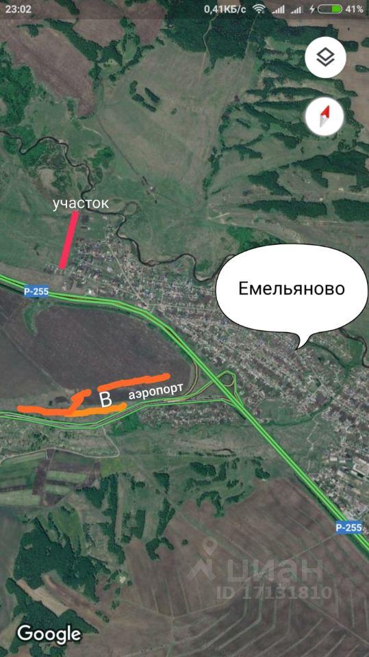 Знакомства Емельяново Красноярский Край