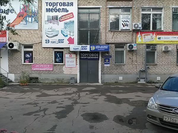 Офисный центр в 1-м Безымянном переулке, 20