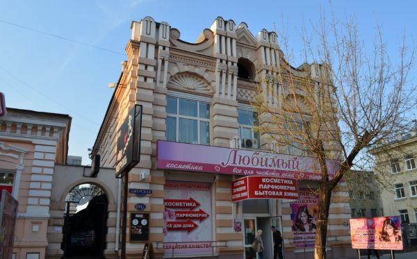 Торгово-офисный комплекс Садко