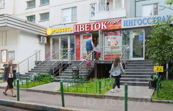 Аренда офиса г.москва юао орехово-борисово южное метро красногвардейская коммерческая недвижимость агентс