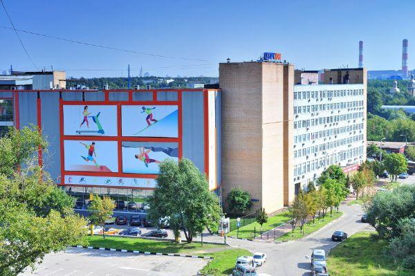 Бизнес-парк Можайский