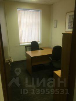 Найти помещение под офис Карачаровская 1-я улица продажа коммерческая недвижимость самара