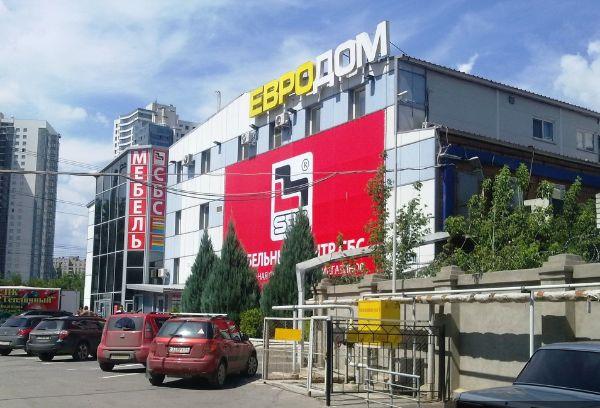 Бизнес-центр на ул. Бакинская, 14