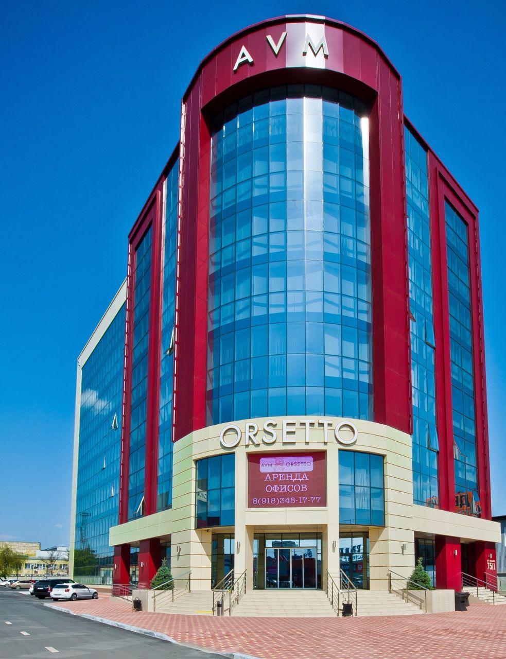 Аренда офиса краснодар центральный район коммерческая недвижимость в серпухове аренда