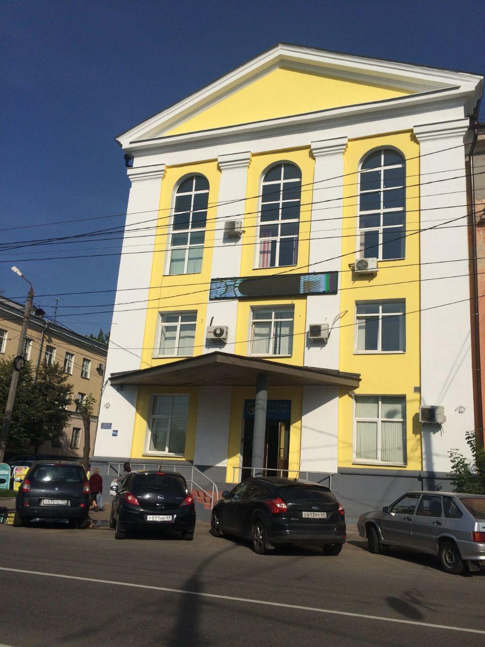 Бизнес центр тверь аренда офиса аренда офисов и квартир в Москва