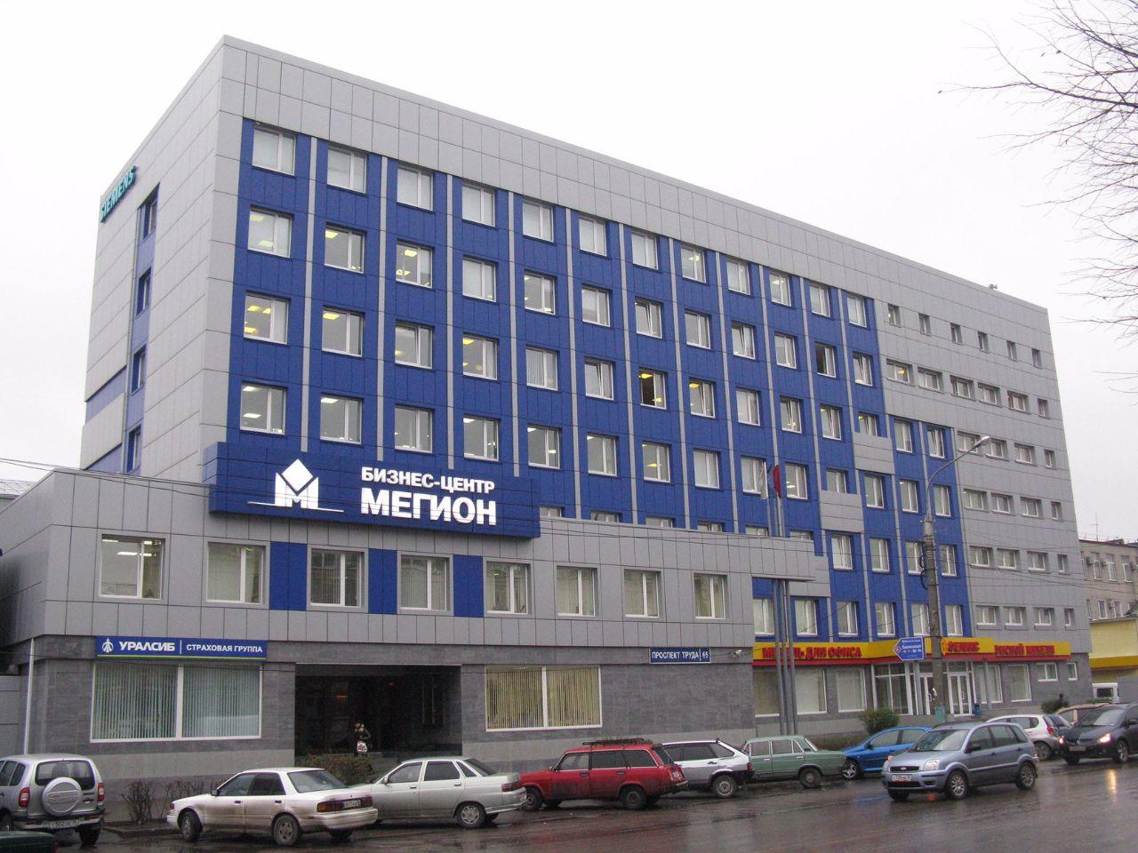 Коммерческая недвижимость мегион аренда офиса г мурманск