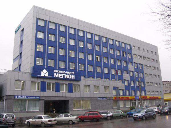 Бизнес-центр Мегион