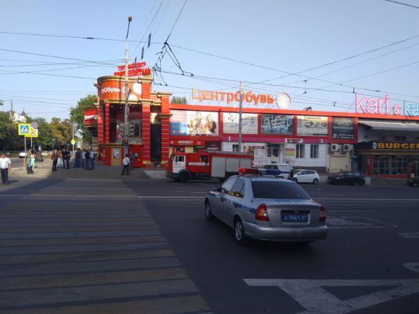 Торгово-развлекательный центр Континенталь