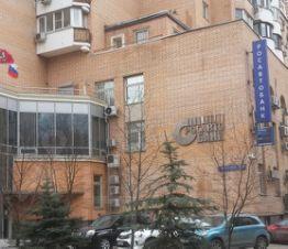 Арендовать помещение под офис Зоологическая улица аренда офисов г.харьков