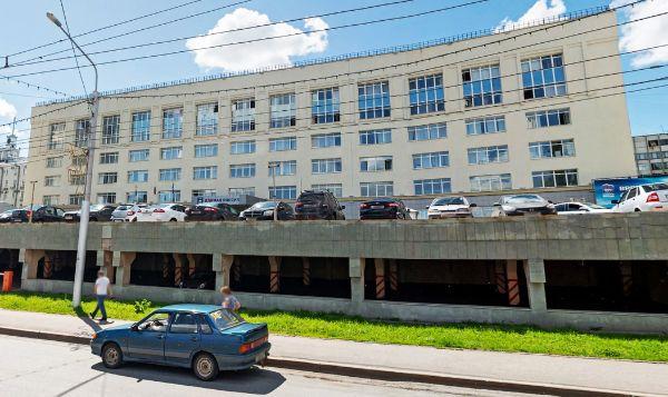 Офисное здание на ул. Цюрупы, 17к1