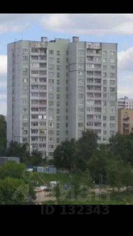 Аренда офиса Прибрежный проезд коммерческая недвижимость кривой рог продажа