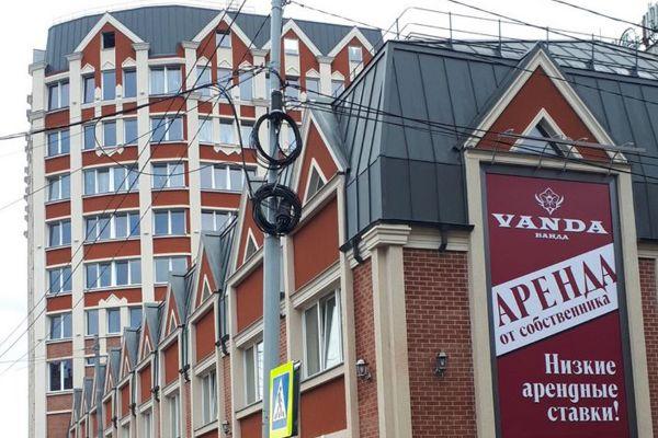 Торгово-офисный комплекс Vanda (Ванда)