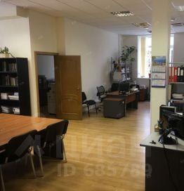 Аренда офиса 20 кв Старокоптевский переулок помещение для фирмы Судостроительная улица