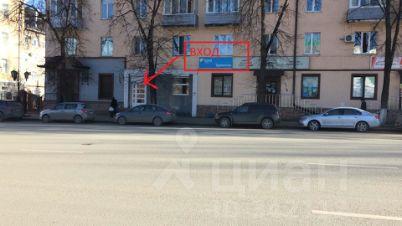 Портал поиска помещений для офиса Цюрупы улица аренда офиса без посредников в московей