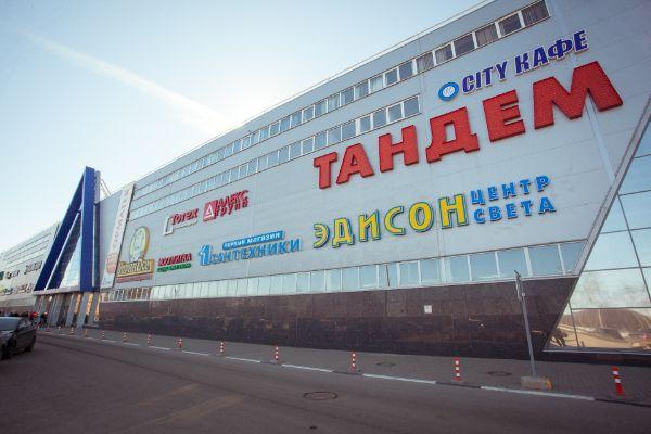 Торгово-офисный комплекс Тандем
