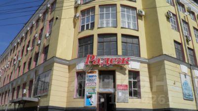 Офисные помещения Коммунистическая улица офисные помещения под ключ Улофа Пальме улица