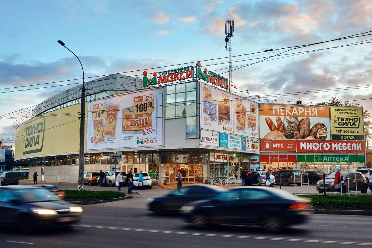 Торговом центре Макси
