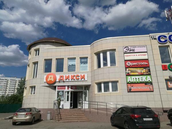 Торговый центр Союз