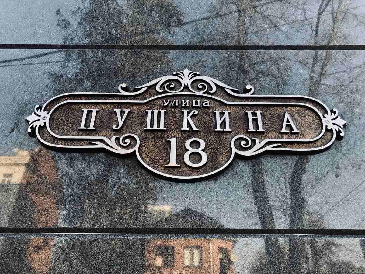 жилой комплекс Мариинский бульвар