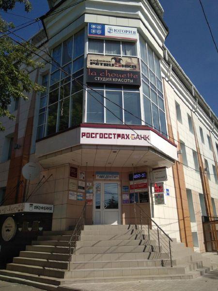Бизнес-центр Паллада
