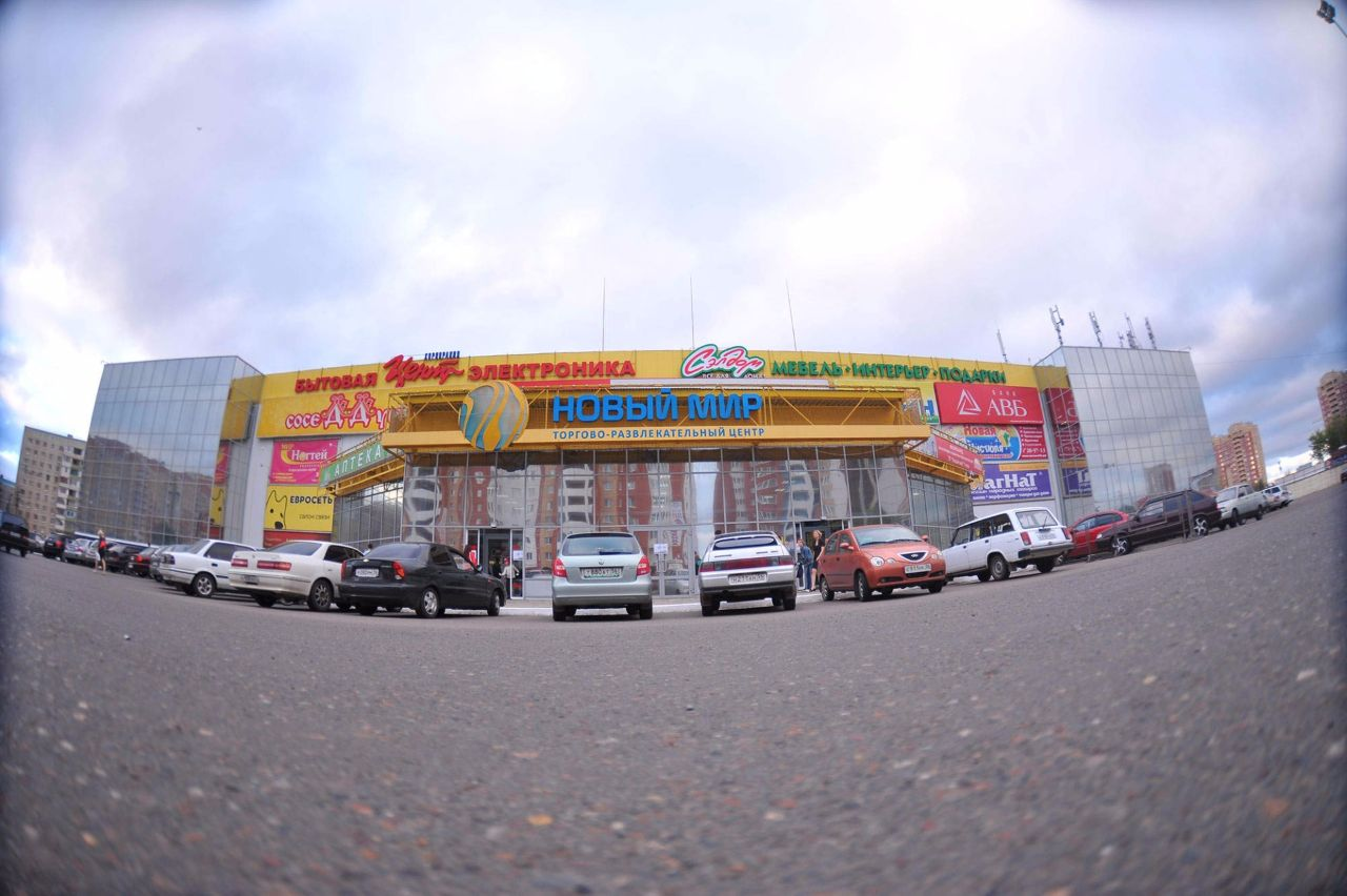 70e22f5b66db ТРЦ Новый мир – аренда и продажа торговых помещений в Торгово ...