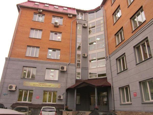Бизнес-центр на ул. Достоевского, 58
