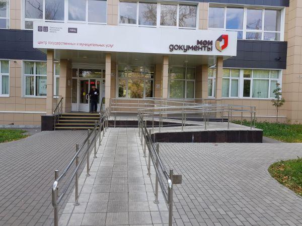 Офисный центр на ул. Карла Маркса, 4А