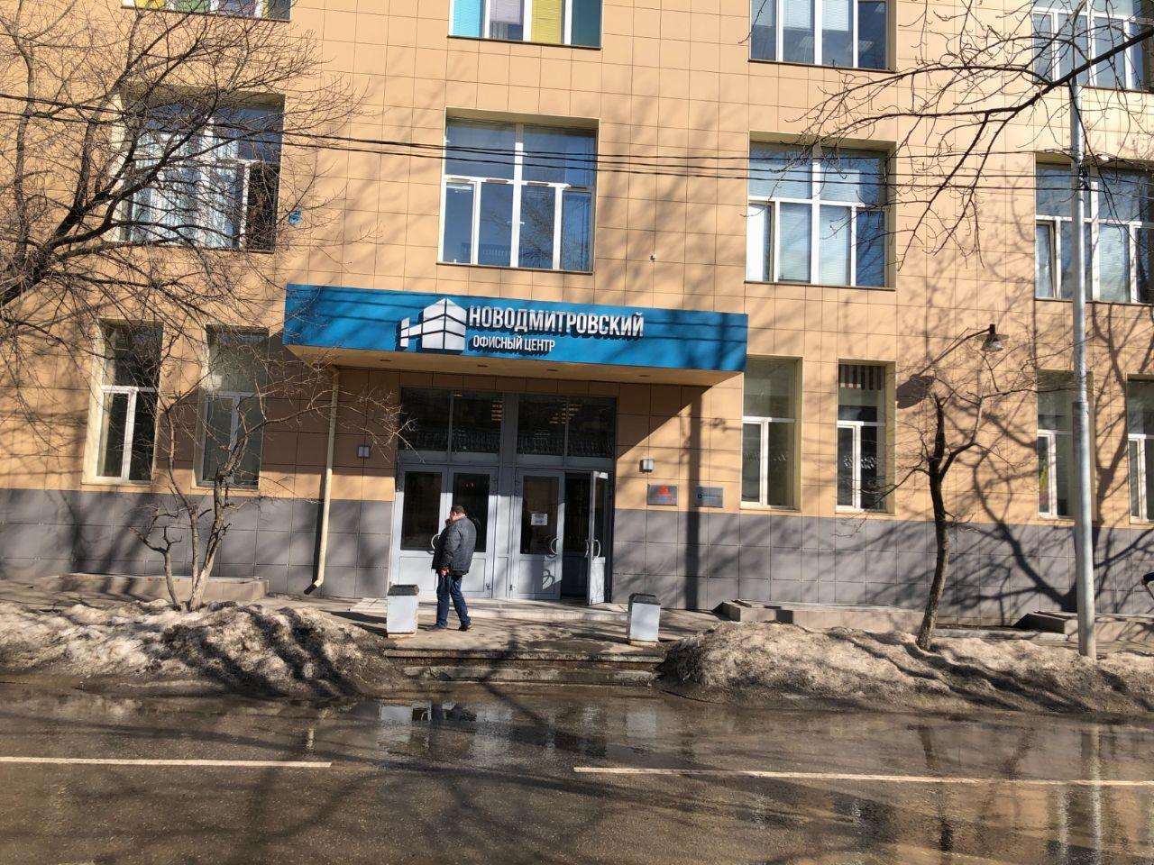 продажа помещений в БЦ Новодмитровский