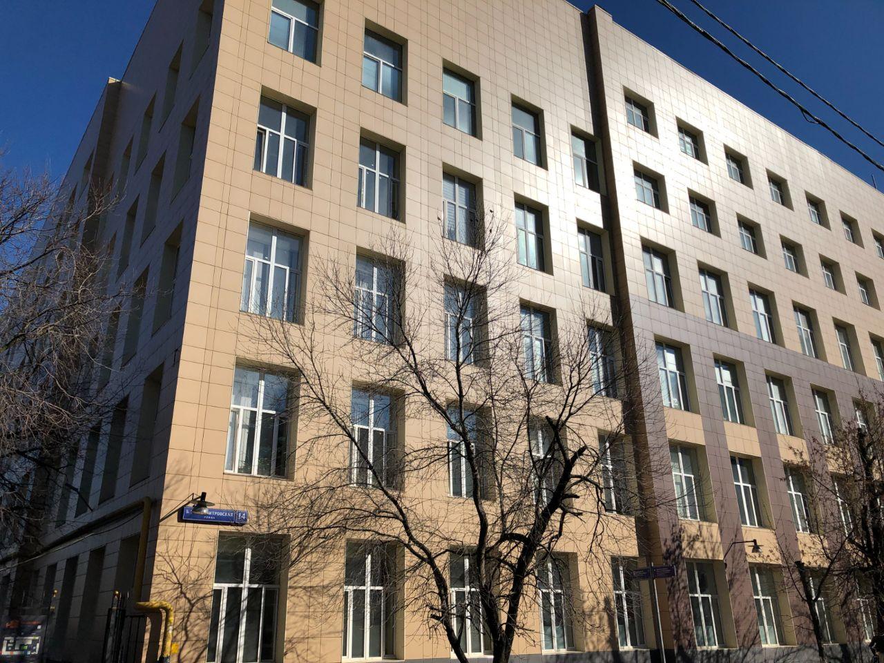 аренда помещений в БЦ Новодмитровский