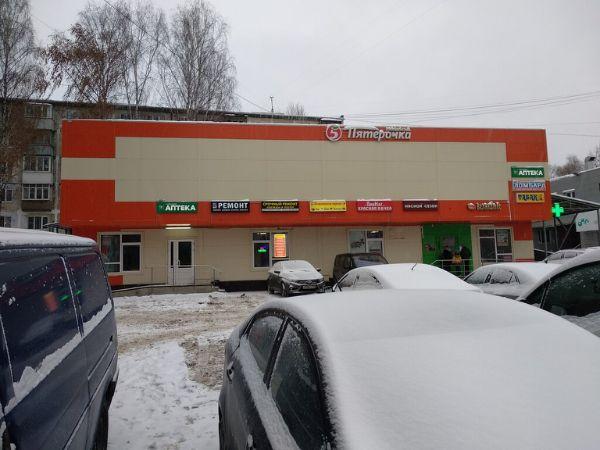 Торговый центр на ул. Комсомольская, 3Б