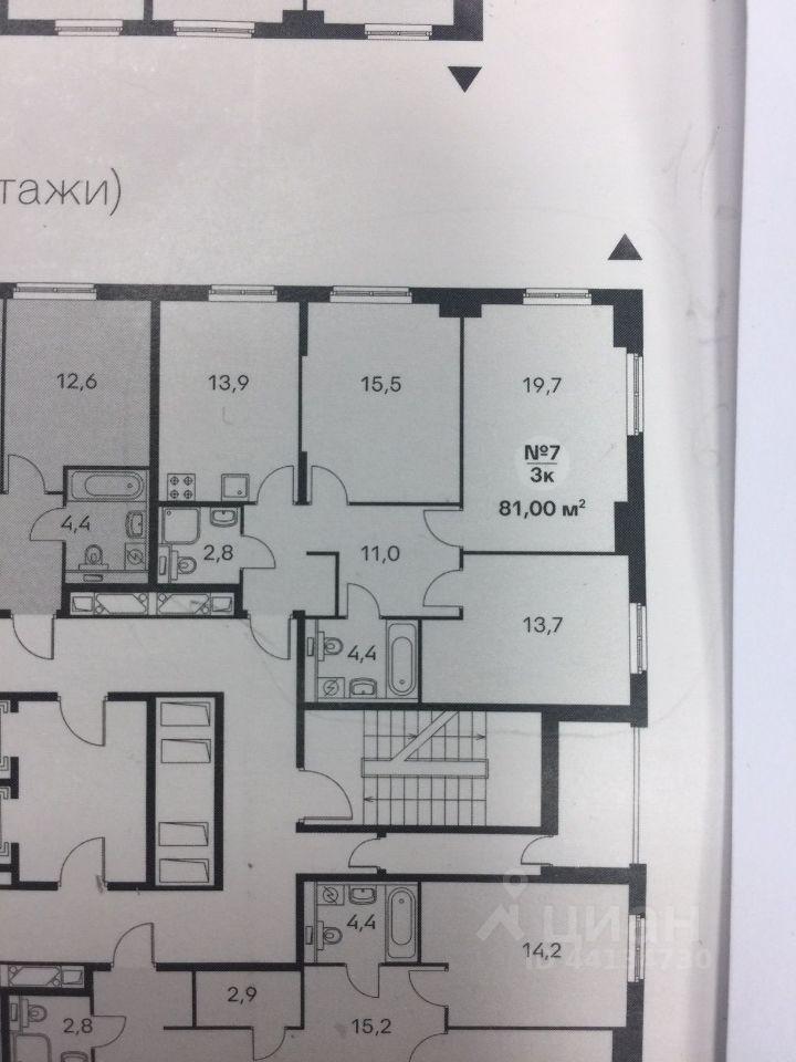 Купить трехкомнатную квартиру 81м² ул. Академика Павлова, 40, Москва, ЗАО, р-н Кунцево м. Крылатское - база ЦИАН, объявление 249046074