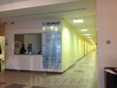 Аренда офиса 10кв Магистральная 1-я улица аренда коммерческой недвижимости павловский посад