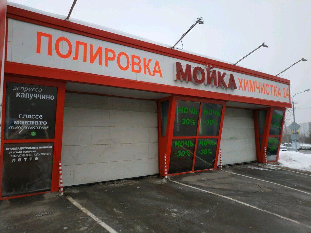 БЦ на проспекте Вернадского, 102А